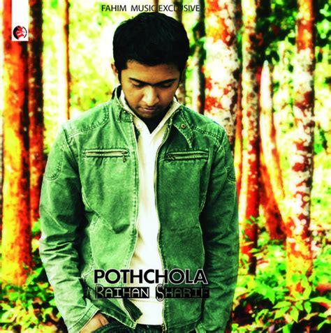 download mp3 album raihan pothchola raihan sharif 2012 bangla mp3 album download