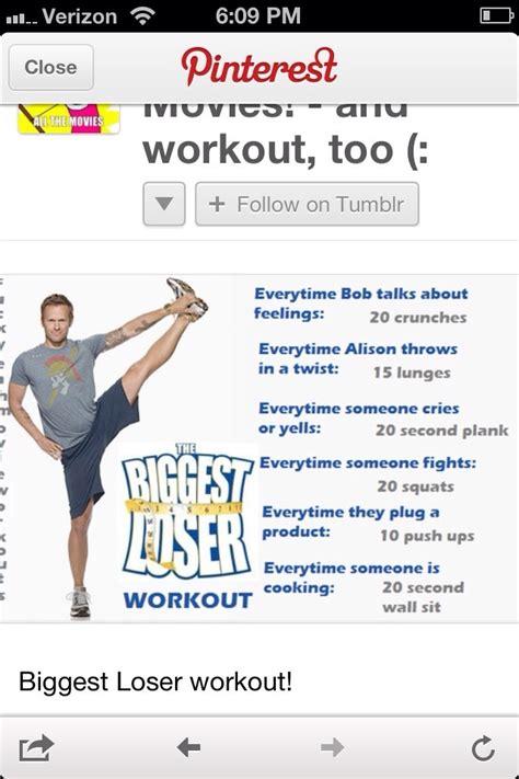 loser workout loser