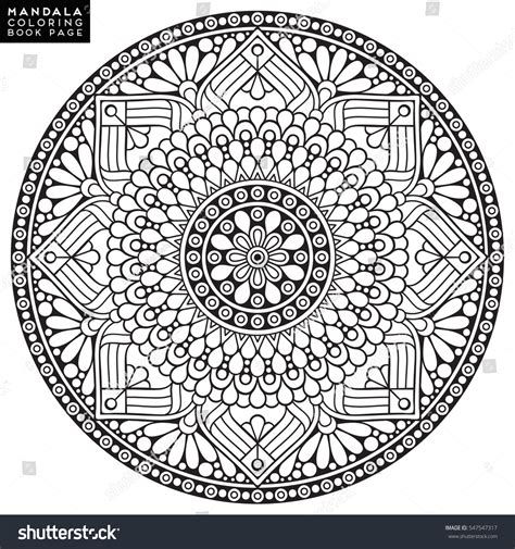 quran coloring book image photo editor editor