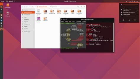 unity layout manager трансформация оболочки gnome shell в ubuntu unity windows