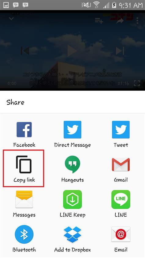 cara download video tanpa software android di cara download video youtube di android mudah tanpa