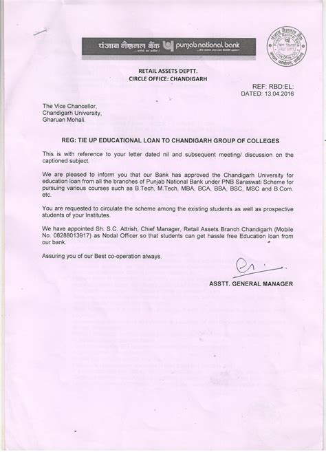 Bank Education Loan Letter Format Education Loan Facility