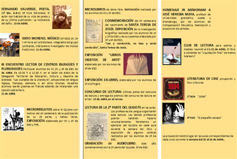 libro trptico de la infamia biblioteca quot carmen garc 237 a pinilla quot del ies montes orientales de iznalloz granada tr 205 ptico de