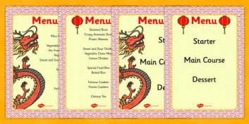 sam you restaurant new year menu restaurant menus restaurant menu menus
