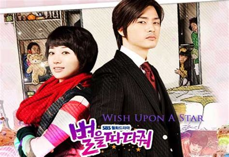 film drama korea wish upon a star wish upon a star korean drama