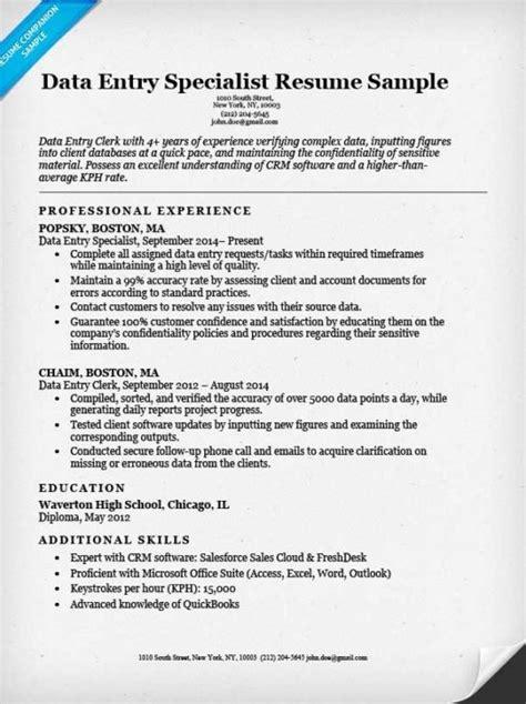 career objective for data entry operator data entry clerk resume best resume gallery