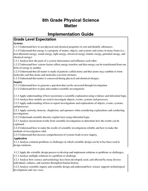 Physical Science Worksheet Answers by 15 Best Images Of Grade 8 Physical Science Worksheets