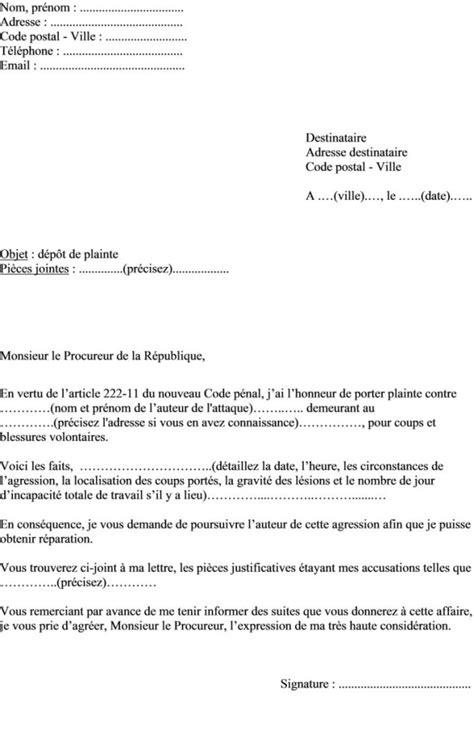Exemple De Lettre Pour Plainte Contre X Exemple Modele Lettre Plainte Contre X