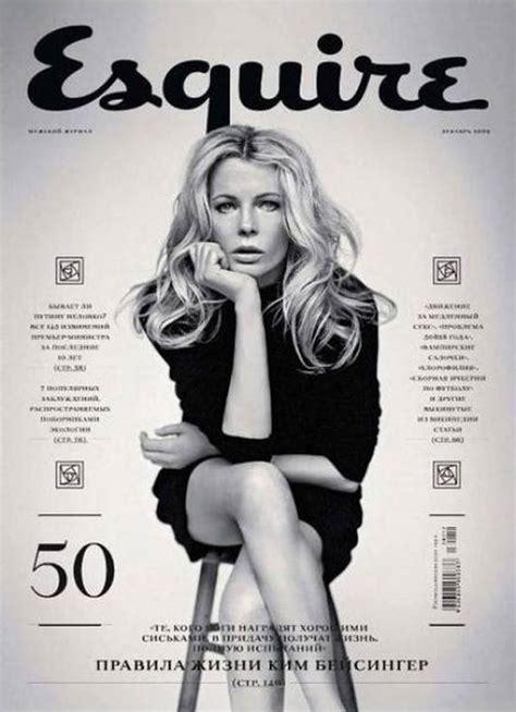 design magazine russia 31 awesome magazine covers web graphic design bashooka