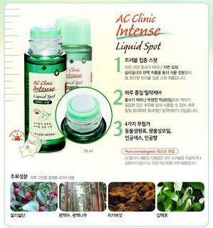 Harga Etude House Ac Clinic Series chibi s etude house korea etude house ac clinic