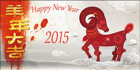 new year 2015 goat sheep ram happy new year is it the year of the goat sheep