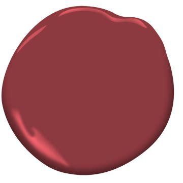 pomegranate af 295 benjamin