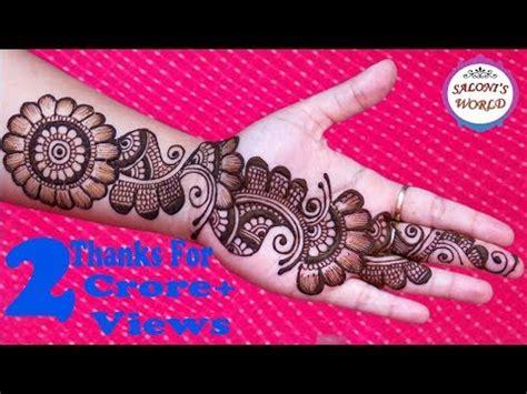 pattern kholne ka tarika download youtube mp3 easy mehndi designs for hands