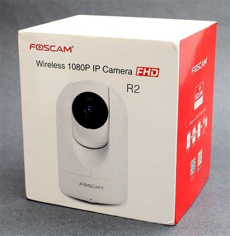 ip recording software foscam ip recording software seotoolnet