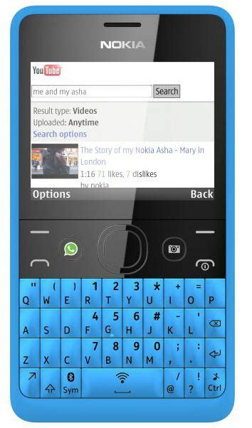car theme nokia asha 210 download whatsapp untuk nokia x2 mark amber