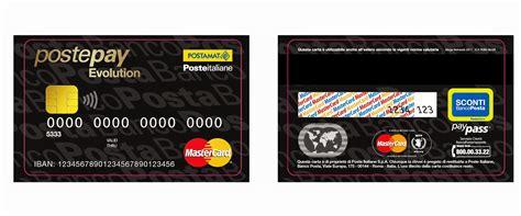 costo ricarica postepay ufficio postale cerca lavori poste pay evolution come funziona