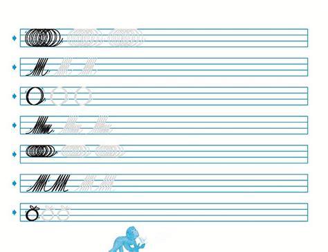 hojas para caligrafia pdf cuadernos de caligrafia palmer para imprimir imagui