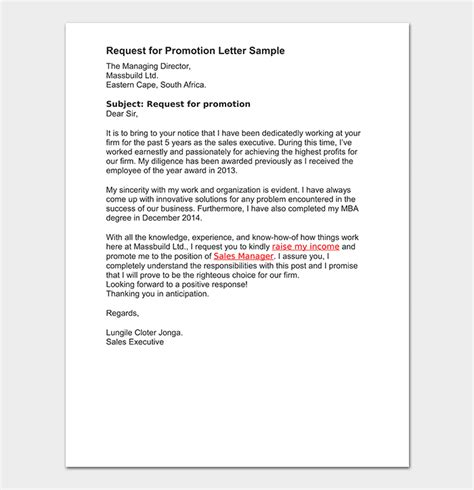 promotion request letter sample letters format