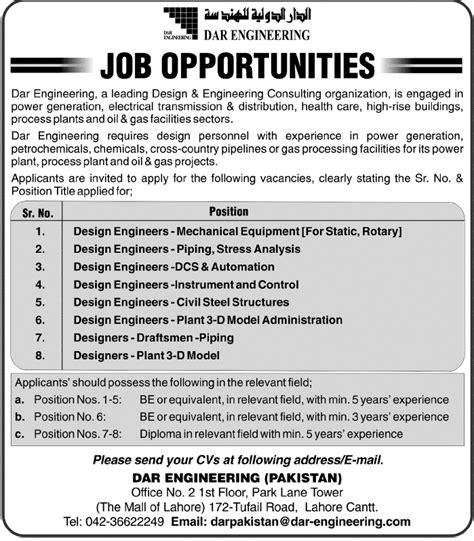 design engineer jobs aurangabad design engineer and design draftman jobs in dar