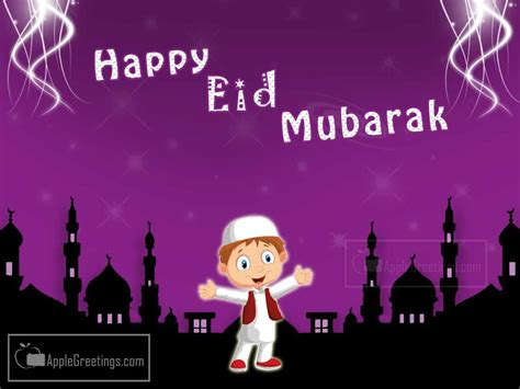happy eid mubarak wishes greetings id 141
