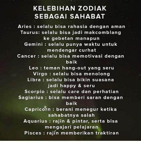 gambar kata kata zodiak sagitarius kata2
