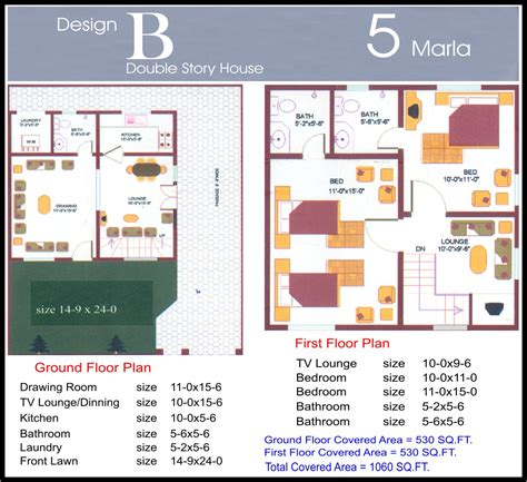 home design 5 marla 5 marla design b final civil engineers pk