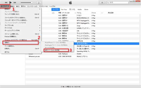 download mp3 from itunes to iphone 4つの方法でitunesにmp3ファイルを取り込む