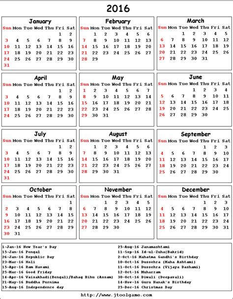 holidays and observances in canada in 2016 time and date 2016 calendar printable calendar 2016 calendar in