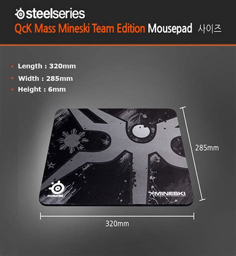Steelseries Qck Mass Gaming Mousepad steelseries qck mass mineski team edition pc computer gaming mouse pad mat gear ebay