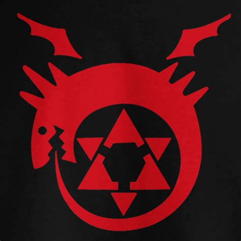 Kaos Fullmetal Alchemist Logo 1 ouroboros t shirt fullmetal alchemist t fma homunculus ebay