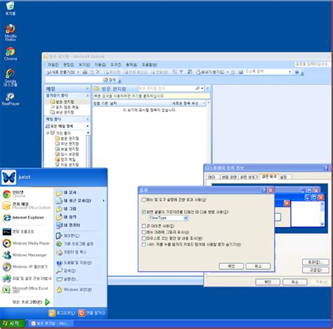 configure xp https extreme performance enable cleartype on windows xp remote