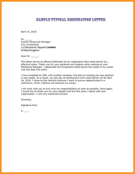 Best Resignation Letter by Best Resignation Letter Template 28 Images Sle Resignation Letter 7 Exles In Word Pdf 36