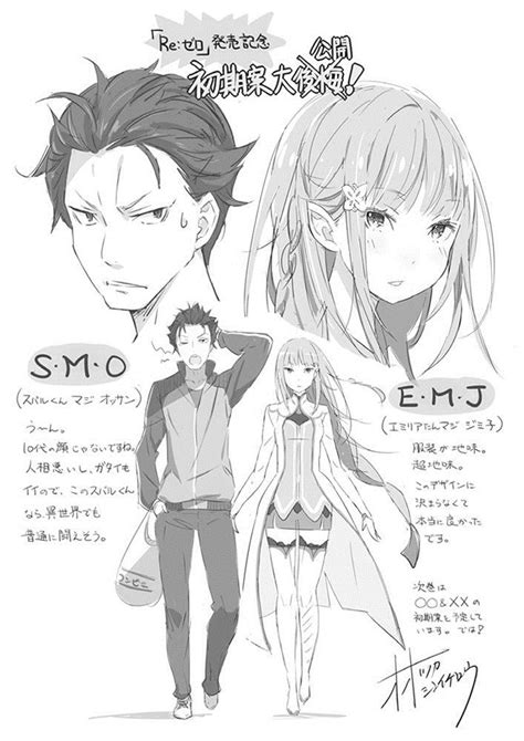 subaru and emilia married early concept of subaru and emilia re zero
