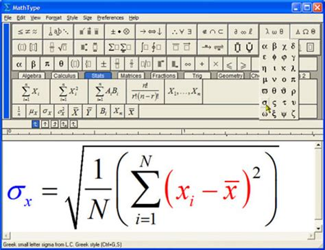 latex software full version free download latest softwares mathtype v6 7 full with patch