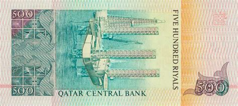 currency converter qatari riyal to inr 500 qatari riyals banknote third issue exchange yours