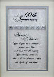 60th wedding anniversary toasts for parents 60th wedding anniversary quotes quotesgram