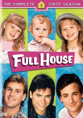 full house season 1 full house season 1 wikipedia
