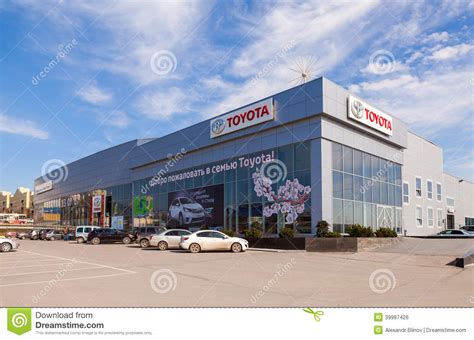 toyota official dealer building of official dealer toyota editorial photo image