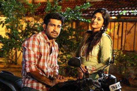 Film India Pakistan | india pakistan movie stills tamil movie music reviews and