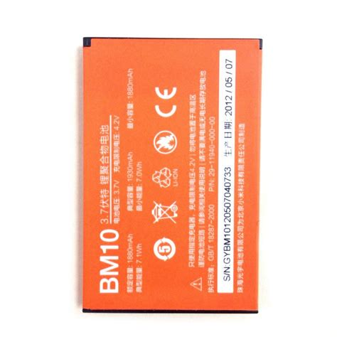 Xiaomi Battery Bm10 For Mi1 Mi1s by купить аккумуляторная батарея Bm10 1930 Mah Xiaomi Mi1