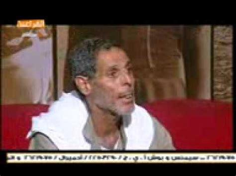 bait kafeel official release hd ظلم الكفلاء حرام حكاية مصرى مغترب doovi