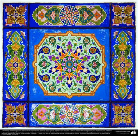 arte islamico azulejos  mosaicos islamicos kashi kari