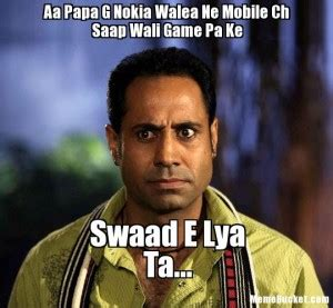 comedy actor punjabi in quotes there funny pandahang quotesgram