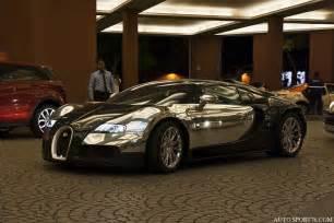amazing cars 2012 amazing cars