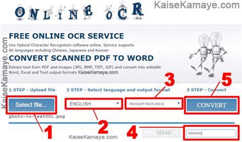 convert pdf to word gujarati image ko word or text document me kaise convert kare 02