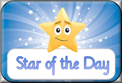 printable star of the day certificates awards