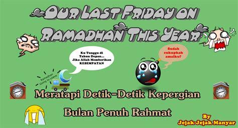 mengisi detik detik perginya ramadhan jum at terakhir