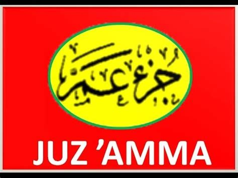 mp3 al fatihah wafiq azizah murattal juz amma hj wafiq azizah video the fastest