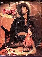 wanted songs pk watch online wanted 1984 1984 full movie indian bollywood