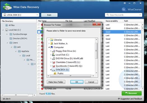 full version data recovery asoftech data recovery full version free download crack
